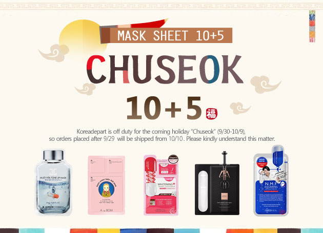 Mask sheet 10+5 Event!