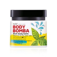 belif Body Bomba Rich Body Balm